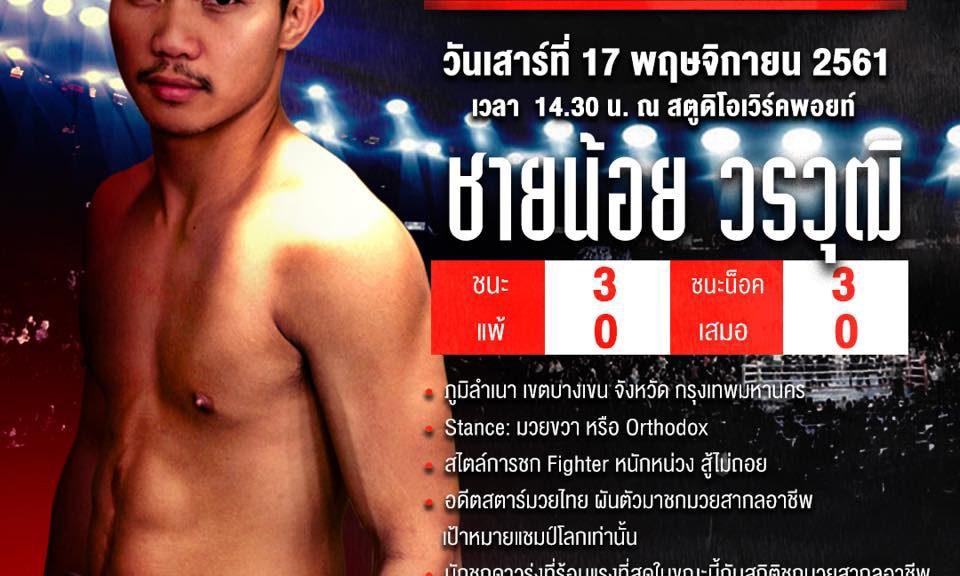 Boxing-107