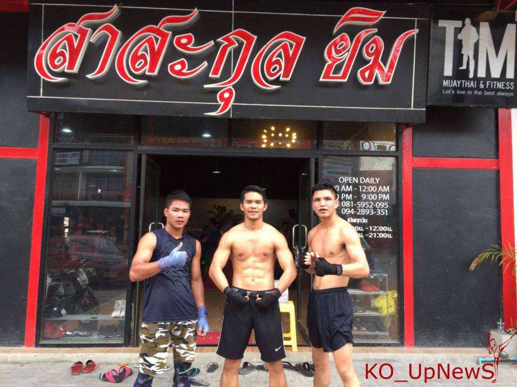 Boxing-129