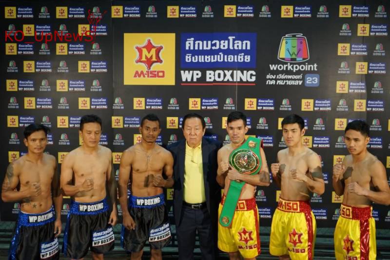 Boxing-163