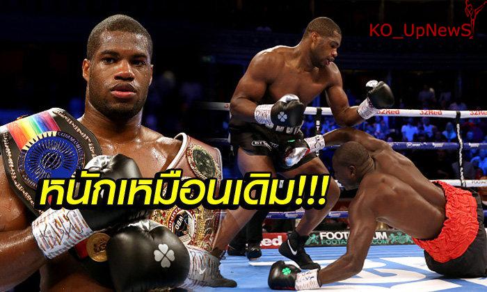 Boxing-184