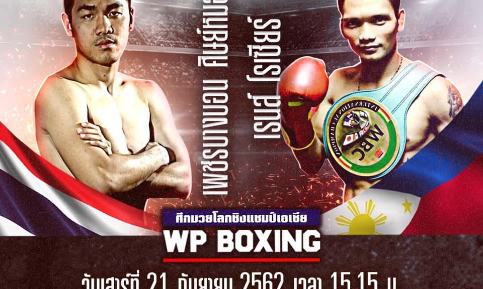 Boxing-29