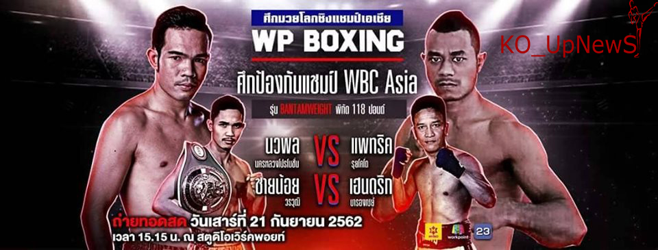 Boxing-30