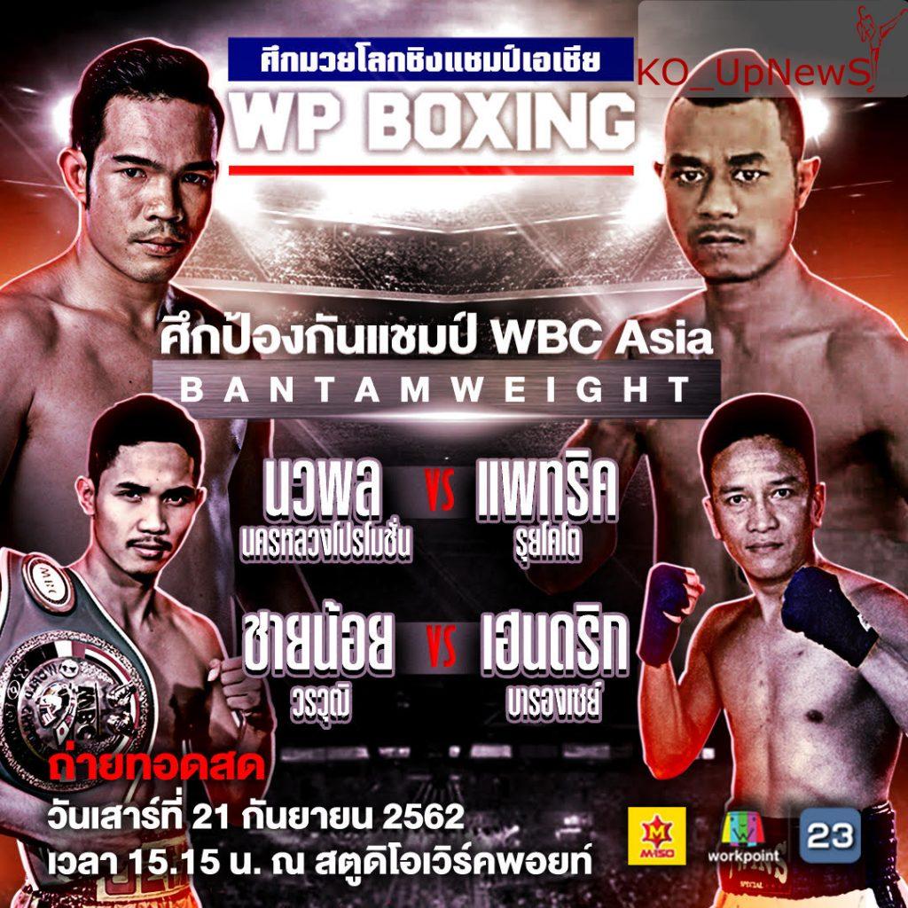 Boxing-31