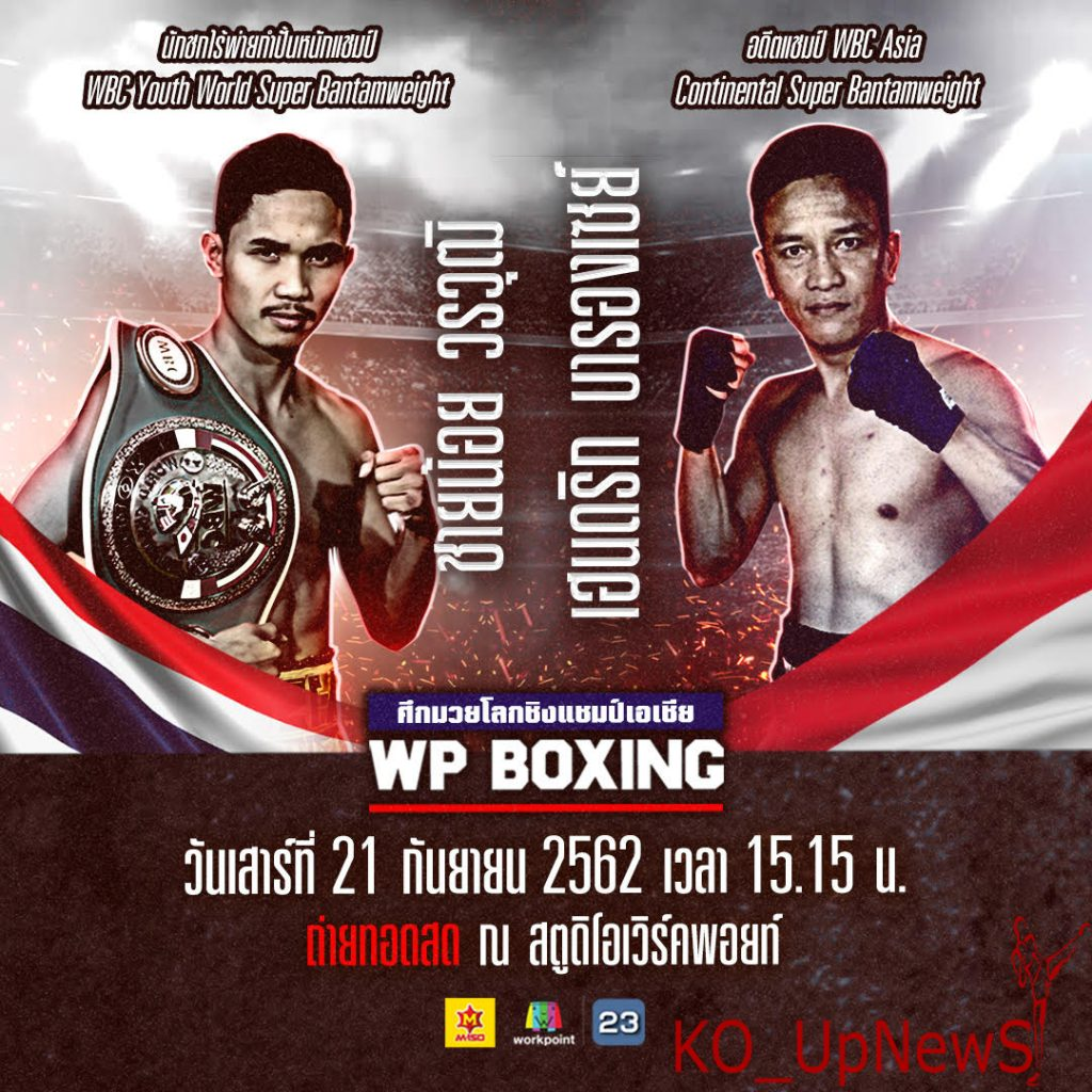 Boxing-32