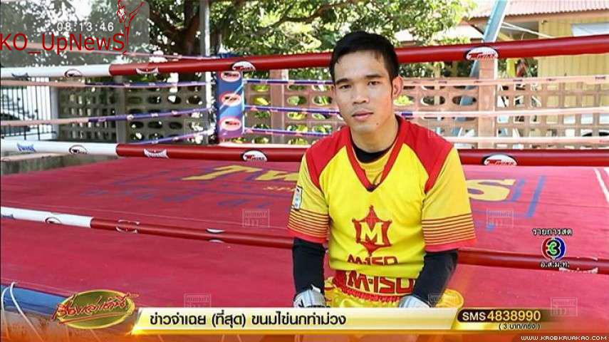 Boxing-38