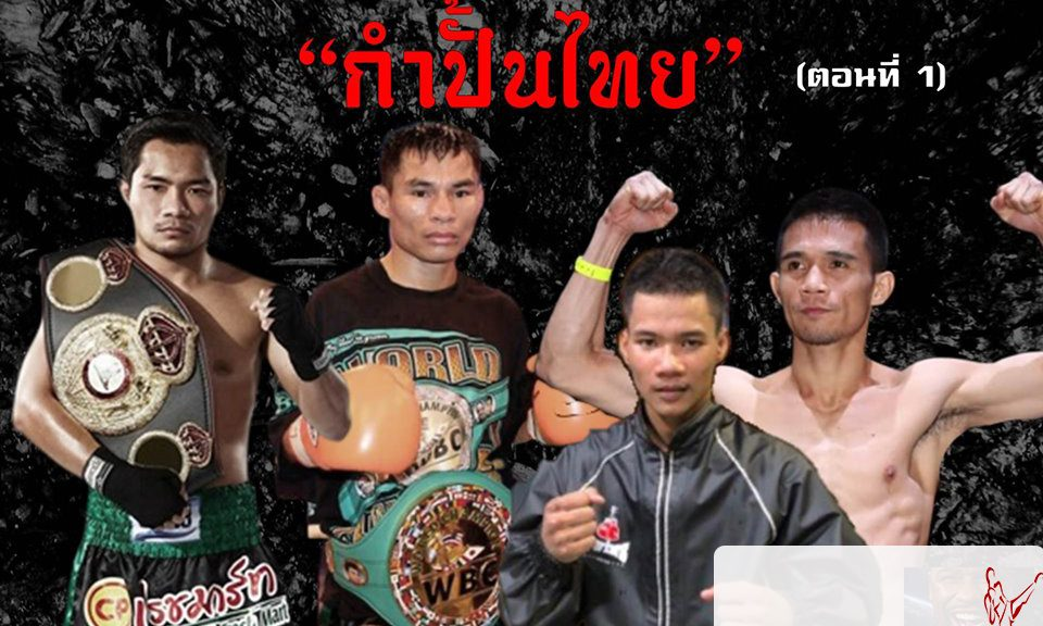Boxing-43
