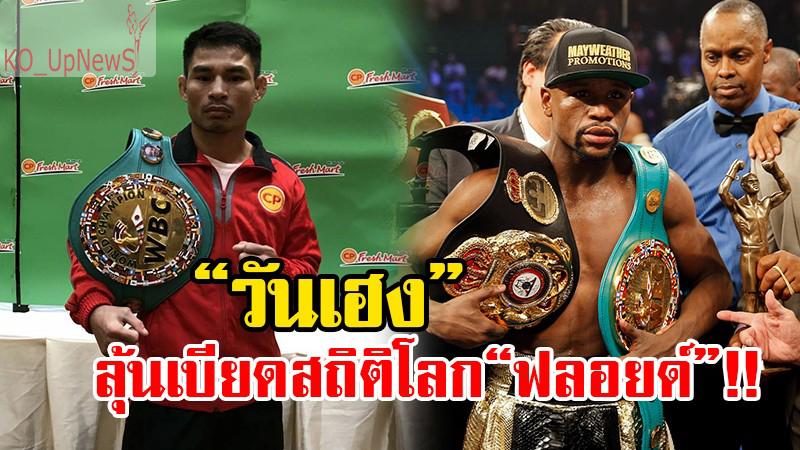 Boxing-46