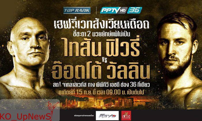 Boxing-92