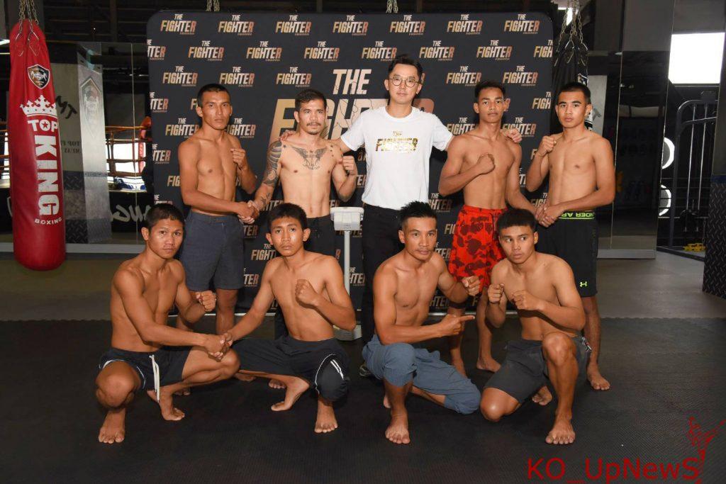 Boxing-200