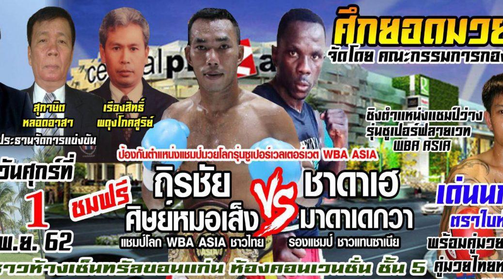 Boxing-218
