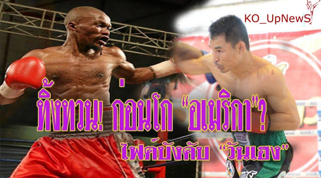 Boxing-225
