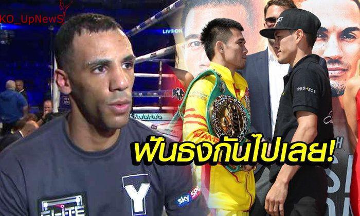 Boxing-233