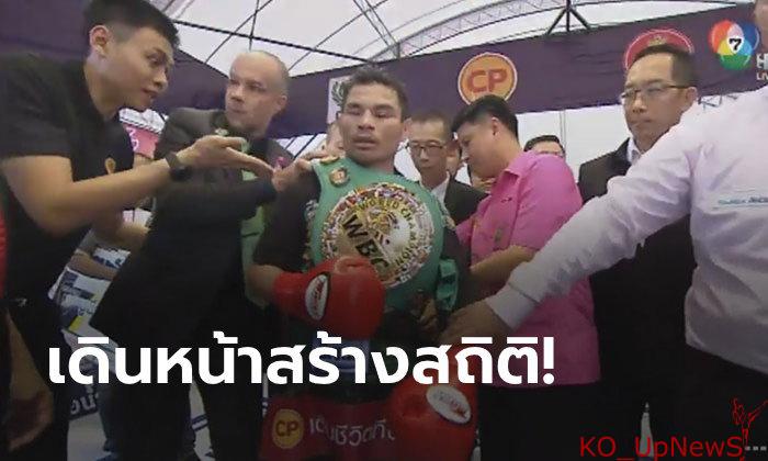 Boxing-235