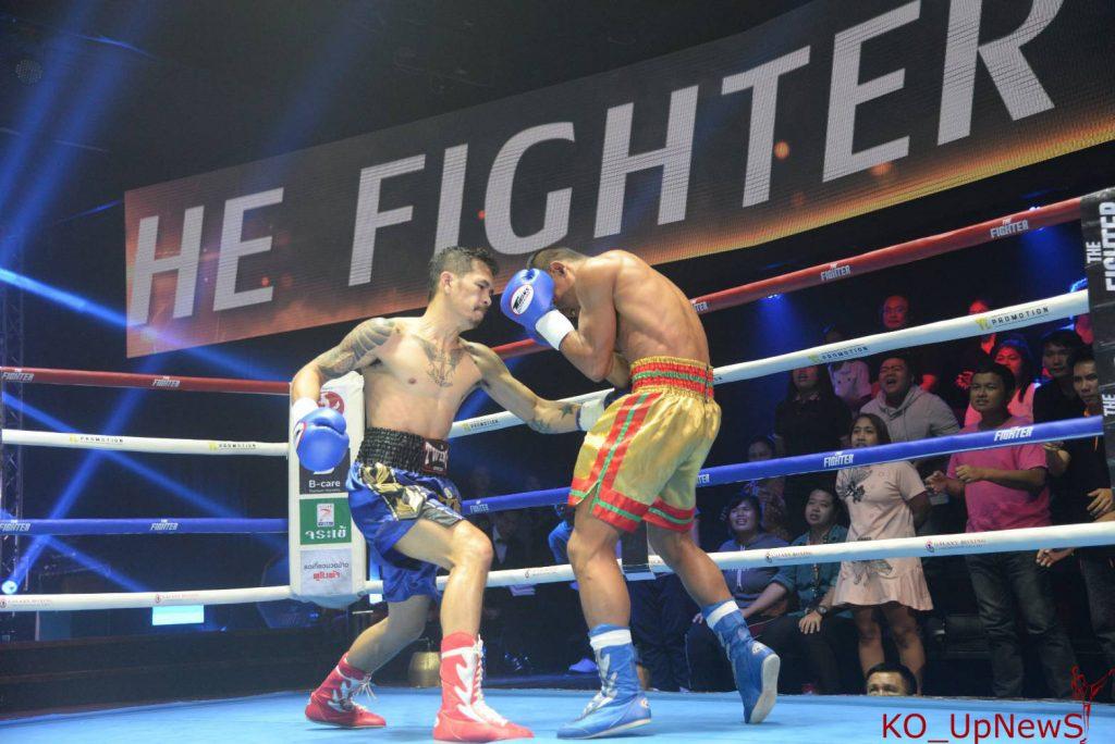 Boxing-238