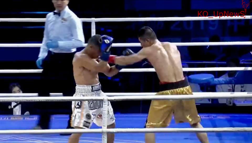 Boxing-240
