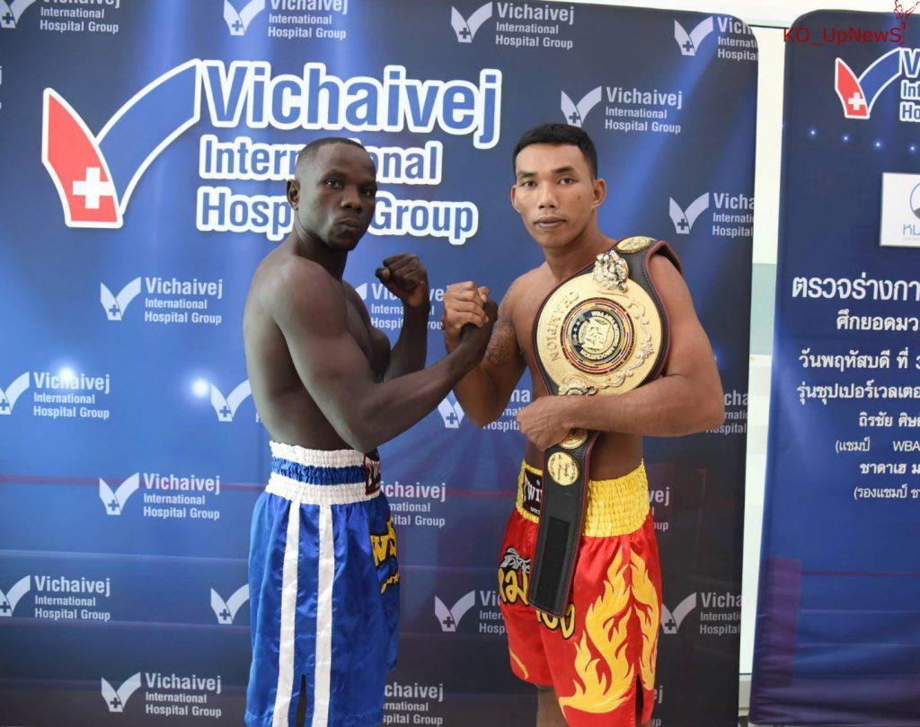 Boxing-248