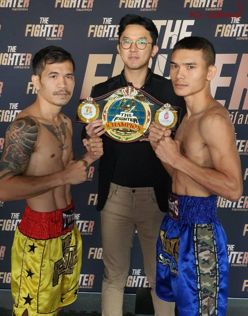 Boxing-250
