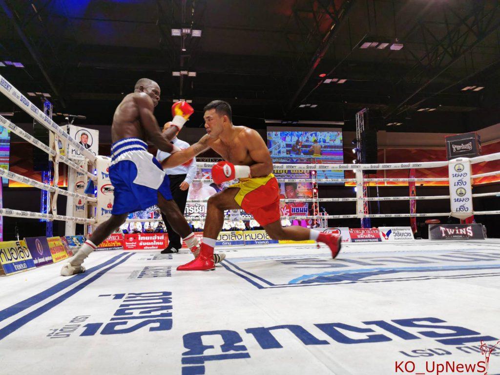 Boxing-251