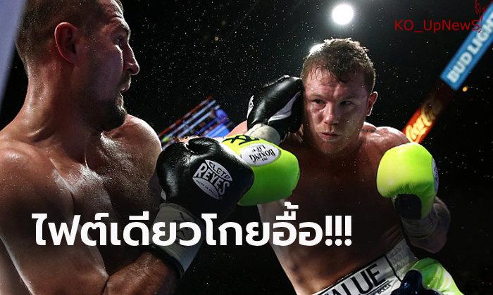 Boxing-252