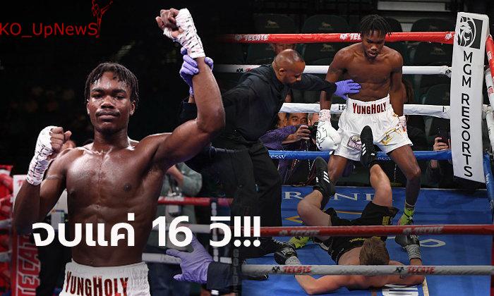 Boxing-254