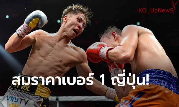 Boxing-255