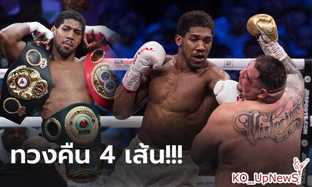 Boxing-260