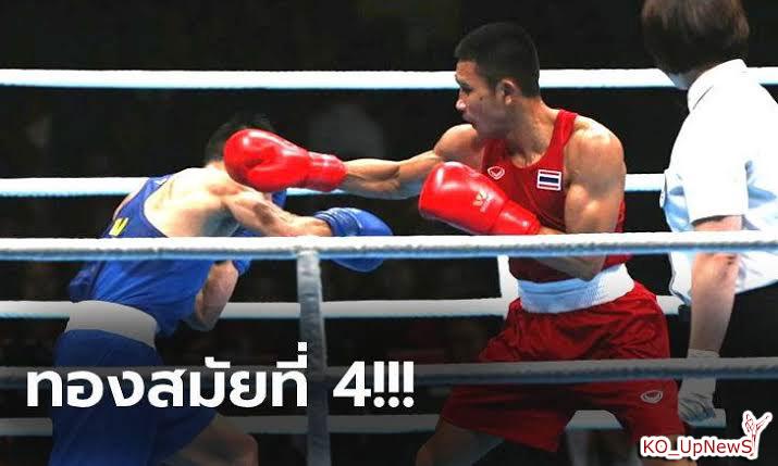 Boxing-261