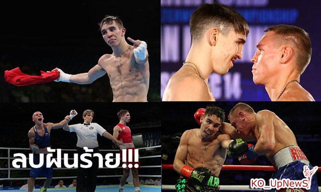 Boxing-262