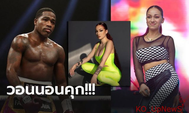 Boxing-265