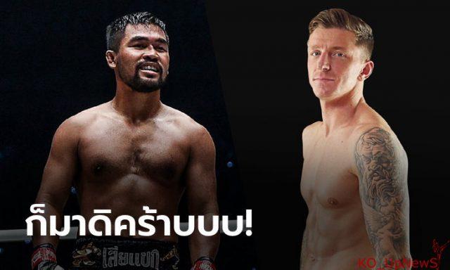 Boxing-267