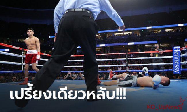 Boxing-268