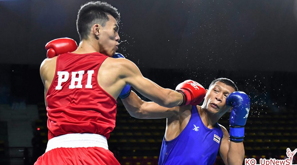 Boxing-270