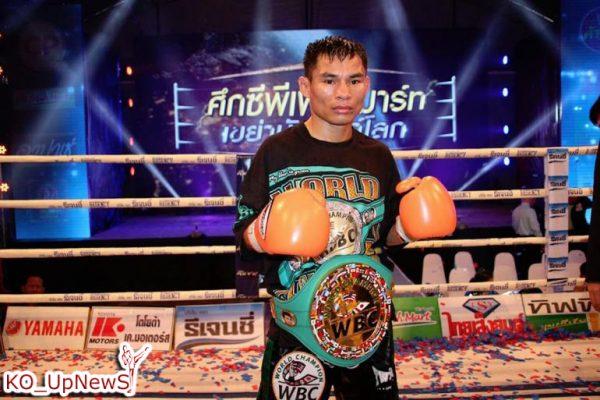 Boxing-287