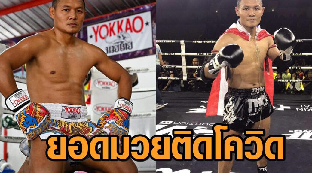 Boxing-301