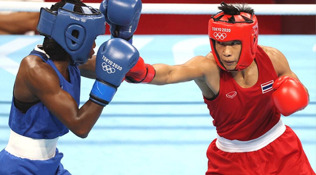 Boxing-314